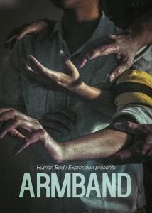 Armband postcard